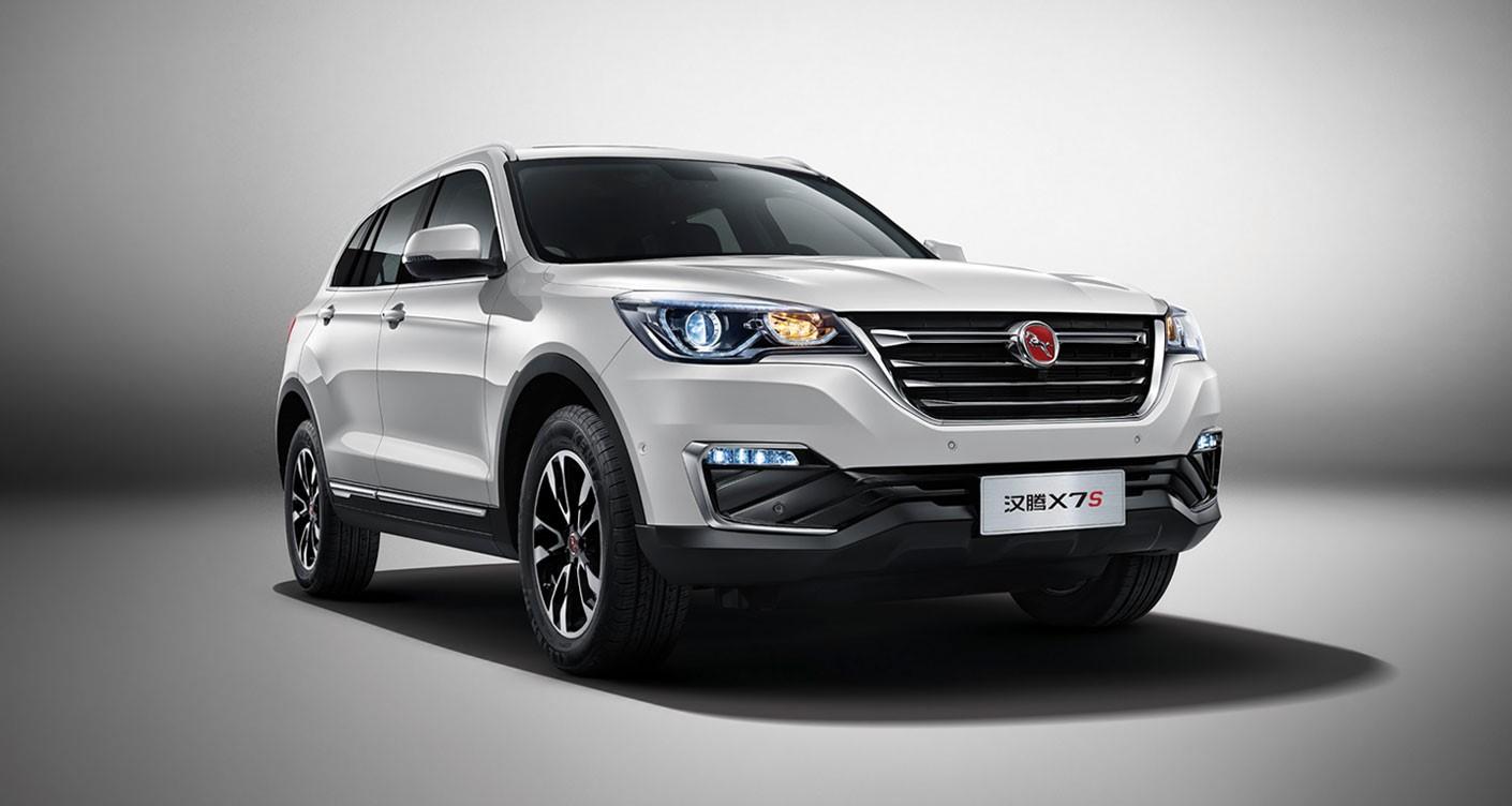 推荐2018款1.5T尊贵型 汉腾X7S购车手册