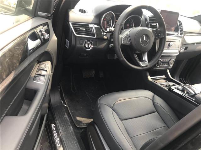 八月2018款奔驰GLS450 售价一出炸开了锅