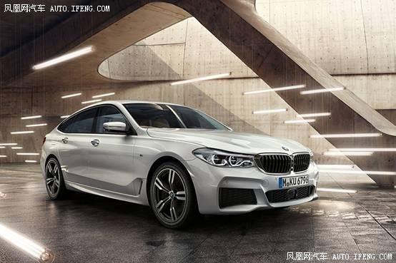 传承领袖魅力 创新BMW 6系GT尊享品鉴会