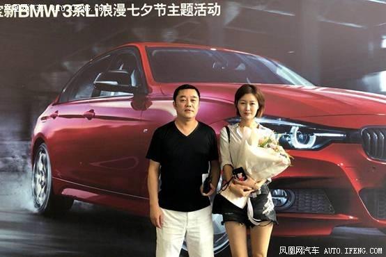 新BMW 3系Li闪耀七夕主题派对圆满落幕