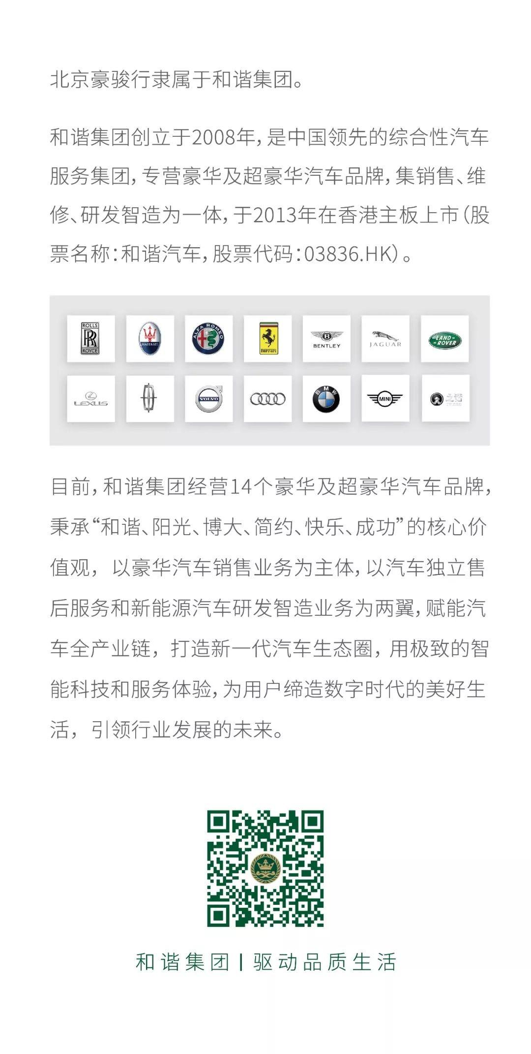 """""""冠军收割机""""即将登陆2018成都国际车展"""