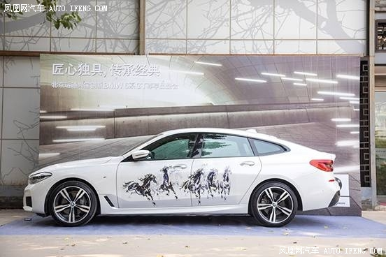 突破新理念 创新BMW 6系GT尊享品鉴落幕-图2