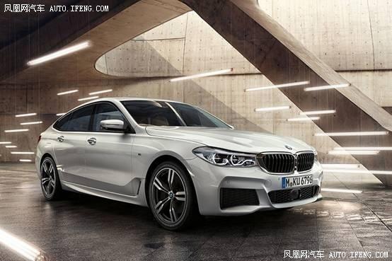 突破新理念 创新BMW 6系GT尊享品鉴落幕-图1