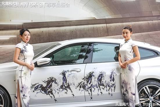 突破新理念 创新BMW 6系GT尊享品鉴落幕-图10