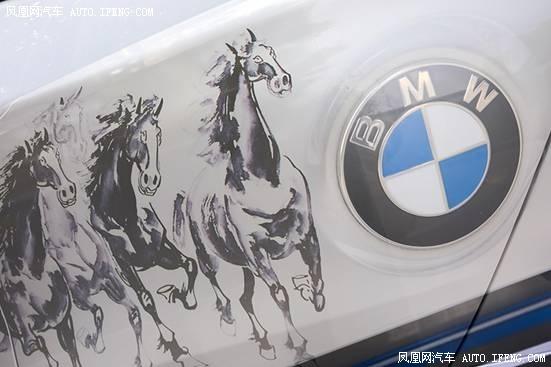 突破新理念 创新BMW 6系GT尊享品鉴落幕-图13