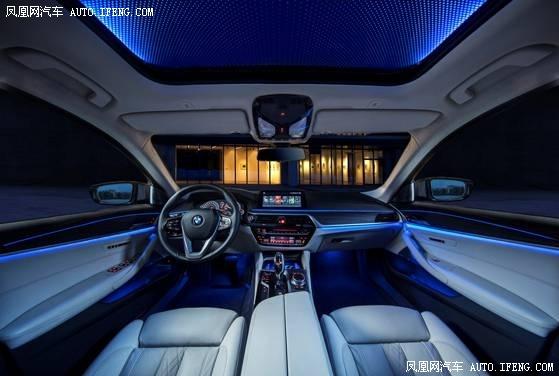 新BMW 5系伴你前瞻实现商业成功-图2