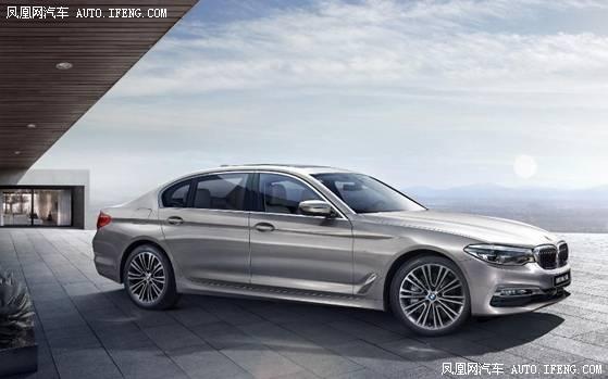 新BMW 5系伴你前瞻实现商业成功-图1