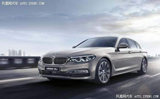 新BMW 5系伴你前瞻实现商业成功-图6
