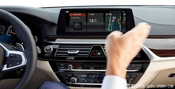 新BMW 5系伴你前瞻实现商业成功-图5