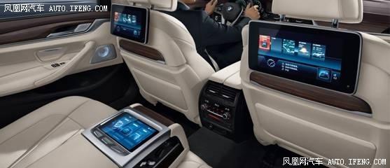 新BMW 5系伴你前瞻实现商业成功-图3