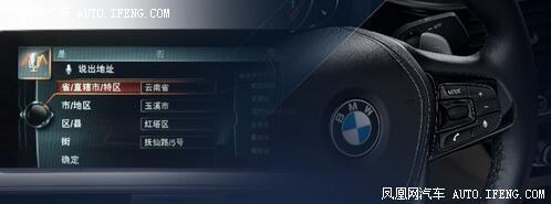 新BMW 5系伴你前瞻实现商业成功-图4