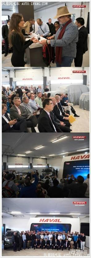 发力国际市场 哈弗H9将成为中国新名片