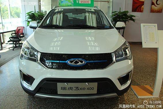 确认过眼神 奇瑞瑞虎3XE400天津最低价