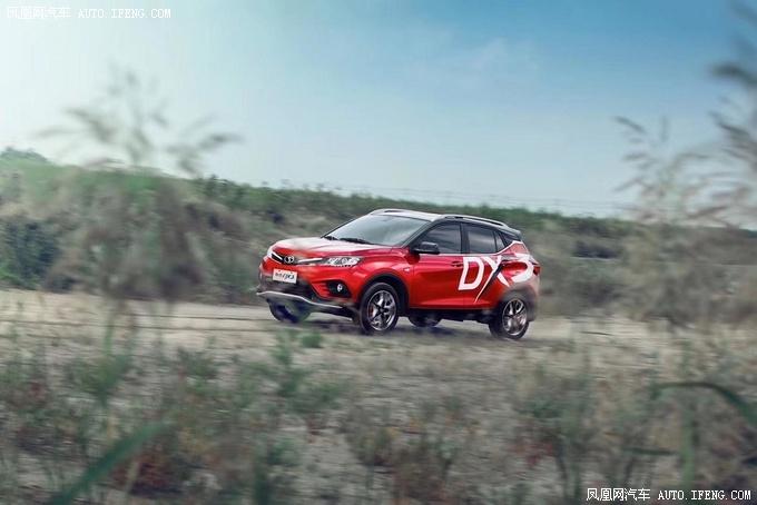 东南DX3成本解析 别再说买车不难养车难-图6