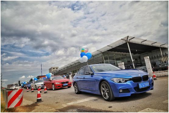 苏州宝信新BMW 3系教师节圆梦之旅圆满落幕