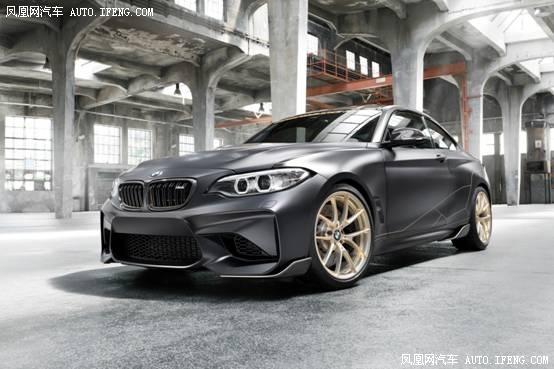 运动基因,这台BMW最新概念车为您呈现