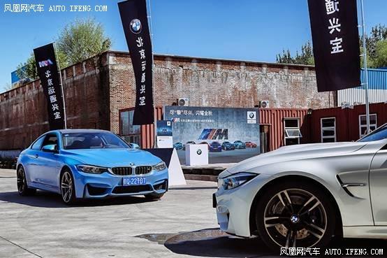 高品质速度新概念 BMW M驾控会落幕金秋-图2