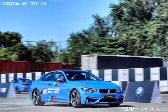 高品质速度新概念 BMW M驾控会落幕金秋-图11