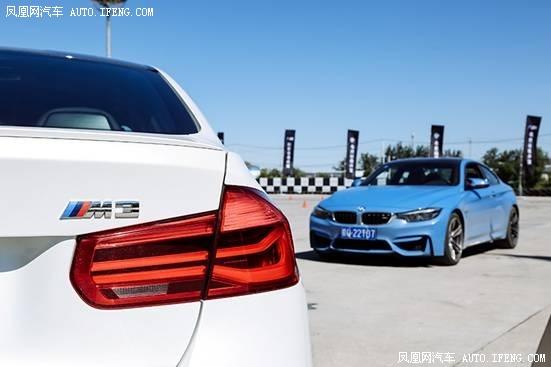 高品质速度新概念 BMW M驾控会落幕金秋-图15