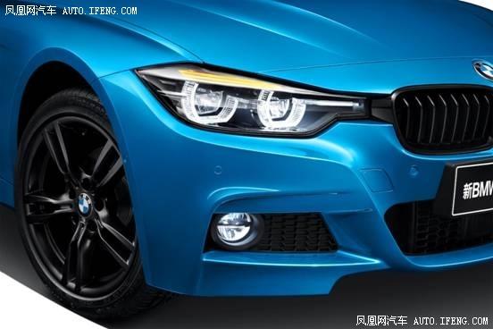越级而来 新BMW 3系2019款动感上市-图3