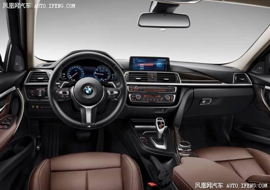 越级而来 新BMW 3系2019款动感上市