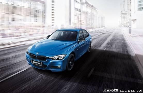越级而来 新BMW 3系2019款动感上市-图1