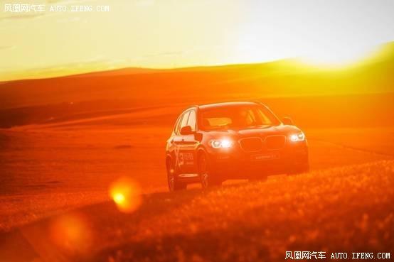 全能担当 2018全新BMW X3北区探境之旅-图3