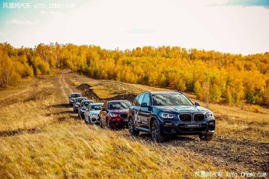 全能担当 2018全新BMW X3北区探境之旅-图7