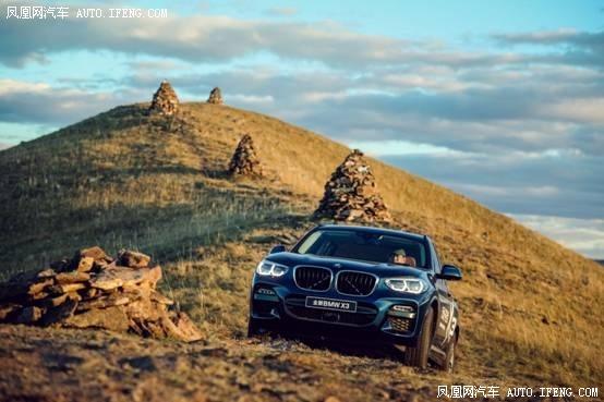全能担当 2018全新BMW X3北区探境之旅-图4