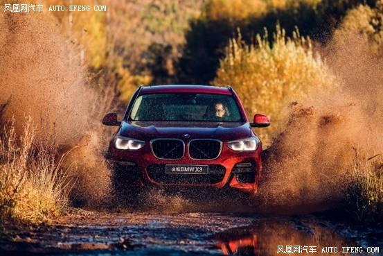 全能担当 2018全新BMW X3北区探境之旅-图1
