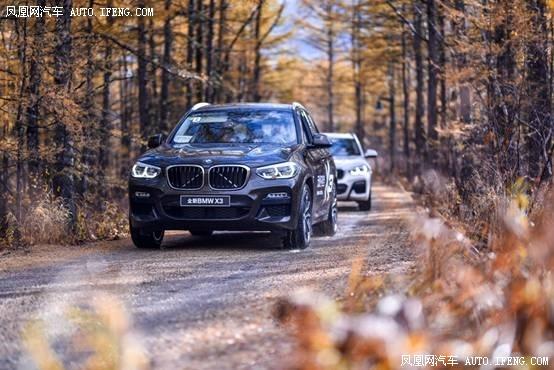 全能担当 2018全新BMW X3北区探境之旅-图6