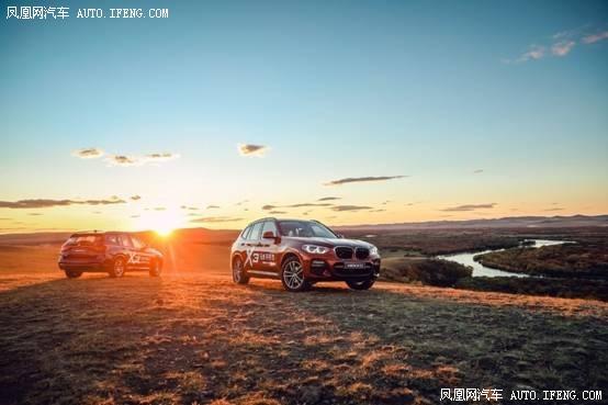 全能担当 2018全新BMW X3北区探境之旅-图2