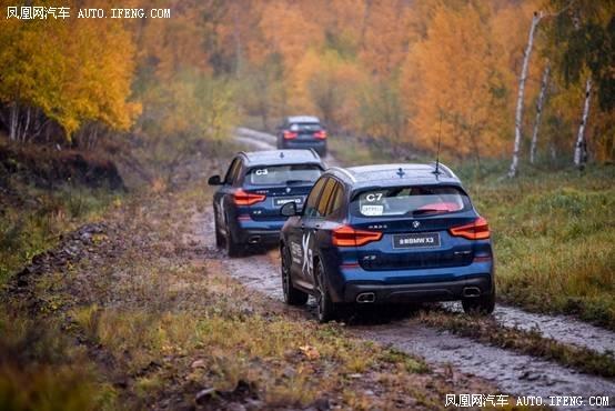 全能担当 2018全新BMW X3北区探境之旅-图8