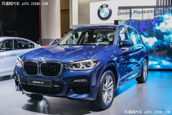 宝马携强大产品阵容亮相2018年杭州车展-图3