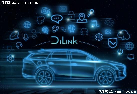 DiLink与CarPlay 谁是智能车载系统未来