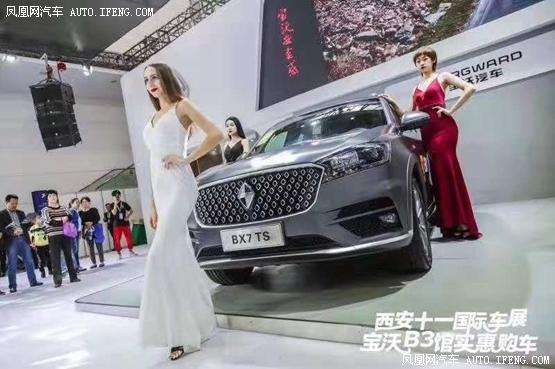 二手车深圳过户至西安相关手续 行业新闻