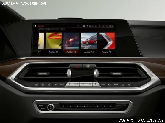 """BMW揭全新控制概念 推出""""人格化""""助理"""
