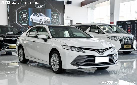 18款丰田凯美瑞报价2.0精英型价格促销全国