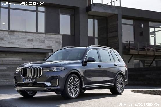 顶级豪华体验创新BMW X7以磅礴之势亮相