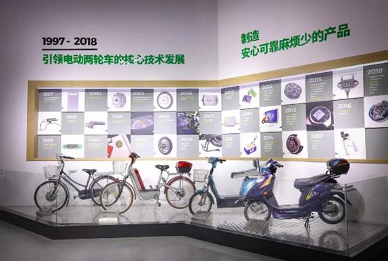 绿源南京展 用科技引领电动车全新时代