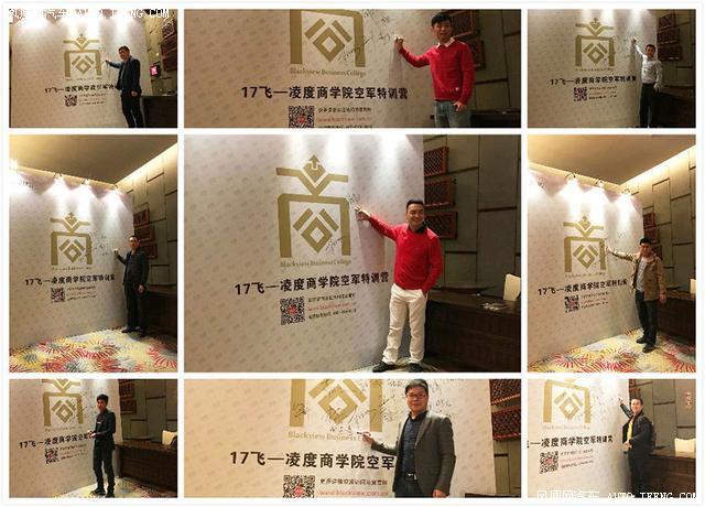 中国地区合作伙伴大会暨双11庆功宴将在深圳市龙华新区海韵王牌酒店召