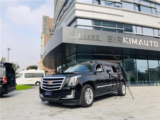 凯迪拉克总统一号SUV 配置报价舒适奢华