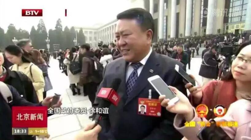 """两会""""聚焦新能源 北京现代开启绿色征程"""