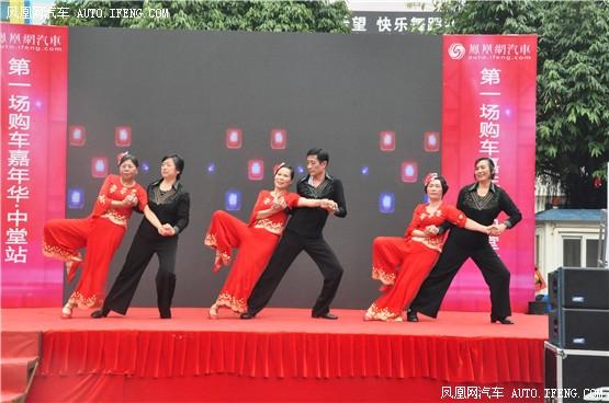bet网上赌博网凤凰网汽车购车嘉年华中堂站圆满落幕