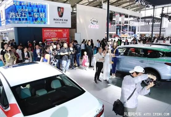 2019第十一届西安五一车展完美收官 行业新闻 丰雄广告第2张