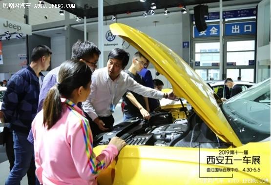 2019第十一届西安五一车展完美收官 西安装修资讯 丰雄广告第6张