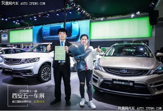2019第十一届西安五一车展完美收官 西安装修资讯 丰雄广告第9张