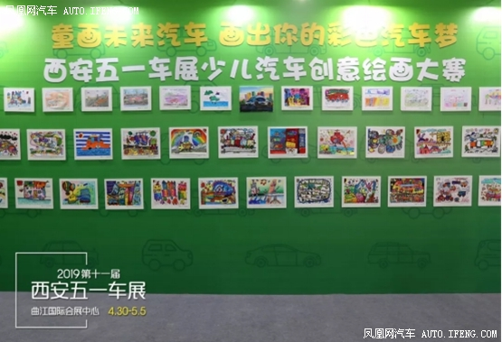 2019第十一届西安五一车展完美收官 西安装修资讯 丰雄广告第12张