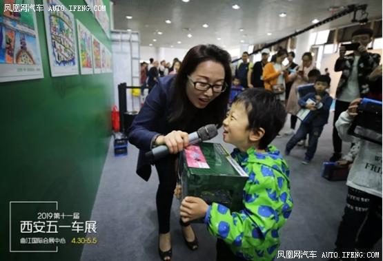 2019第十一届西安五一车展完美收官 行业新闻 丰雄广告第13张