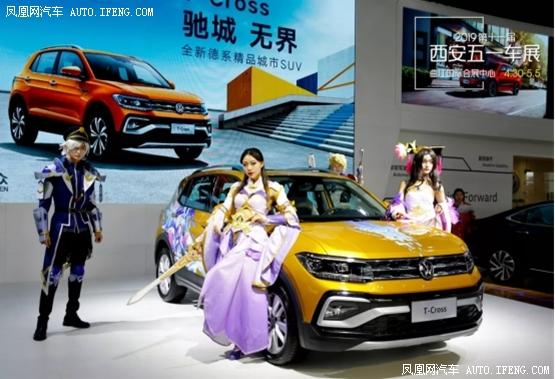 2019第十一届西安五一车展完美收官 行业新闻 丰雄广告第17张